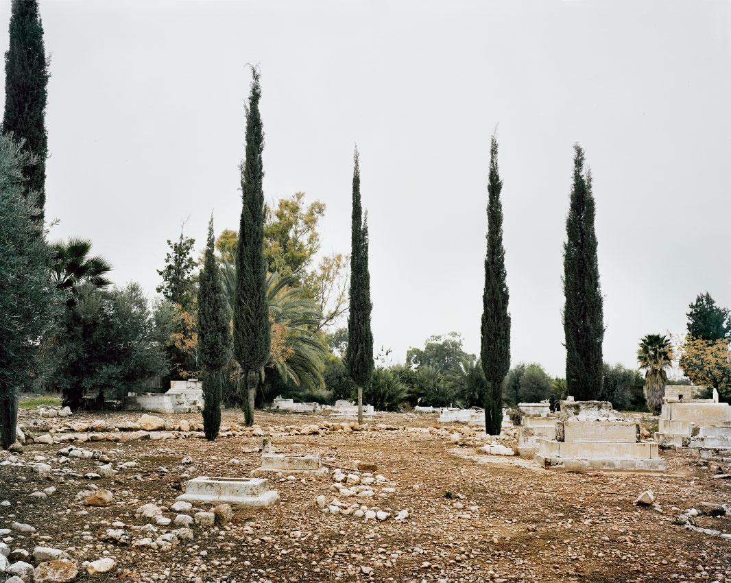 Balad al-Shaykh, district of Haifa