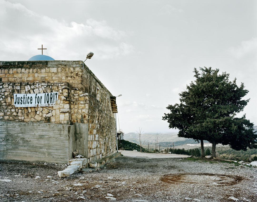 Iqrit, district of Acre.
